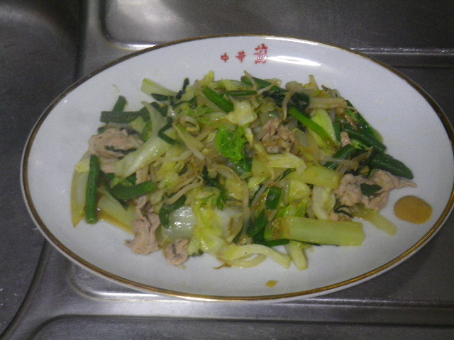 14.10.12恥飯 _ 朝、野菜炒め食った。.JPG