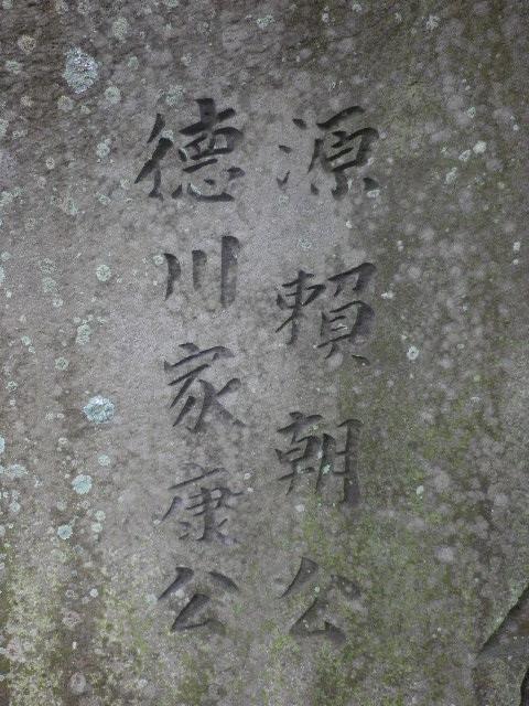 k03)   16.06.16 千三百年の貫禄! 逗子「岩殿寺」  紫陽花の頃.JPG