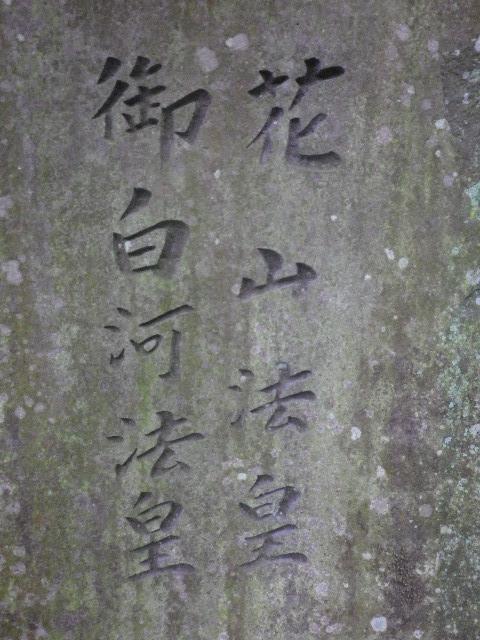 k04)   16.06.16 千三百年の貫禄! 逗子「岩殿寺」  紫陽花の頃.JPG