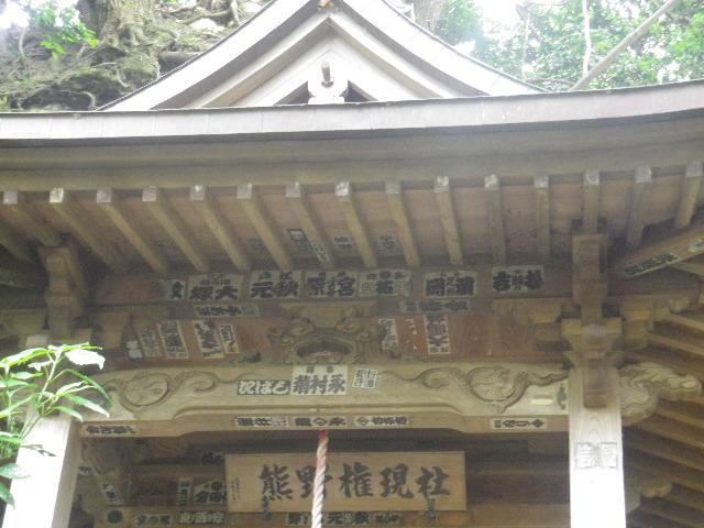 r01)   16.06.16 千三百年の貫禄! 逗子「岩殿寺」  紫陽花の頃.JPG